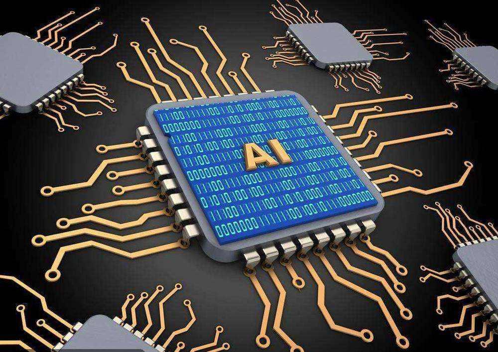人工智能芯片与传统芯片的区别