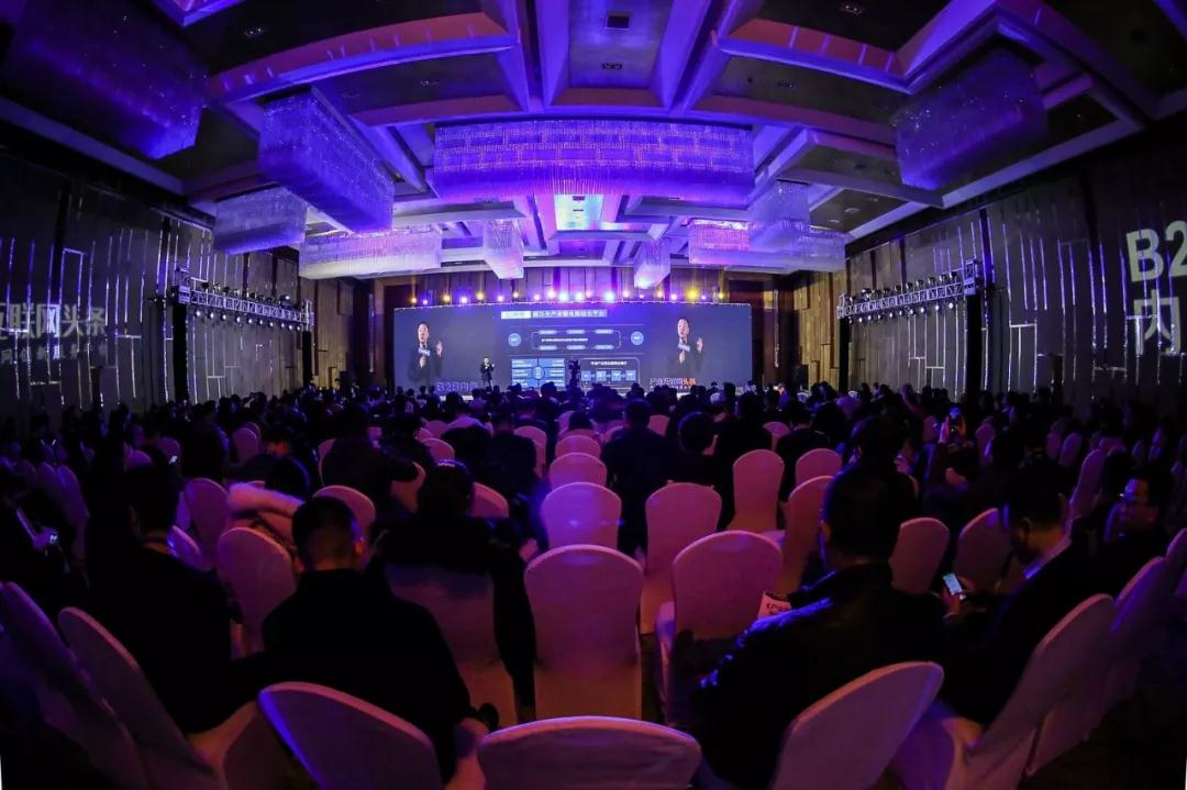 2018中国产业互联网领袖年会盛大召开 揭晓年度中国产业互联网百强企业、独角兽、未来之星等七大榜单